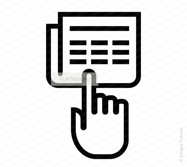 Vector icon of newspaper under index finger