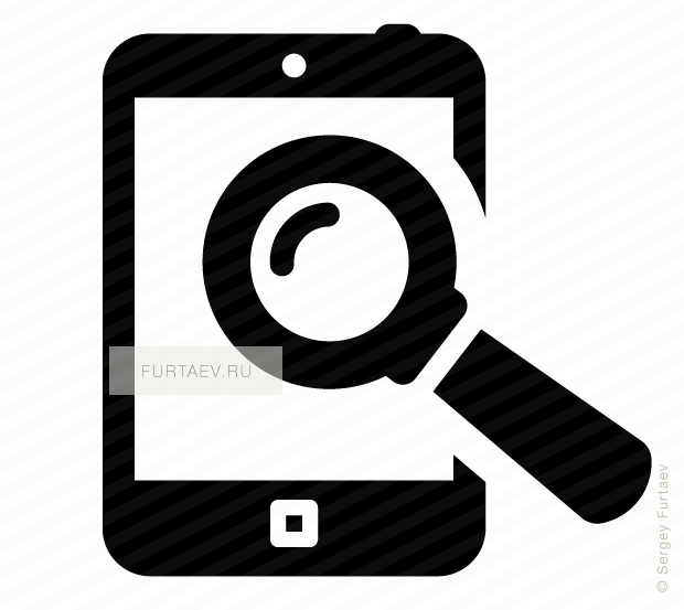 Vector icon of tablet computer with magnifying glass on screen