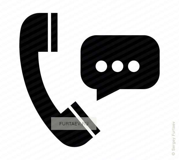 Vector icon of telephone handset with chat bubble