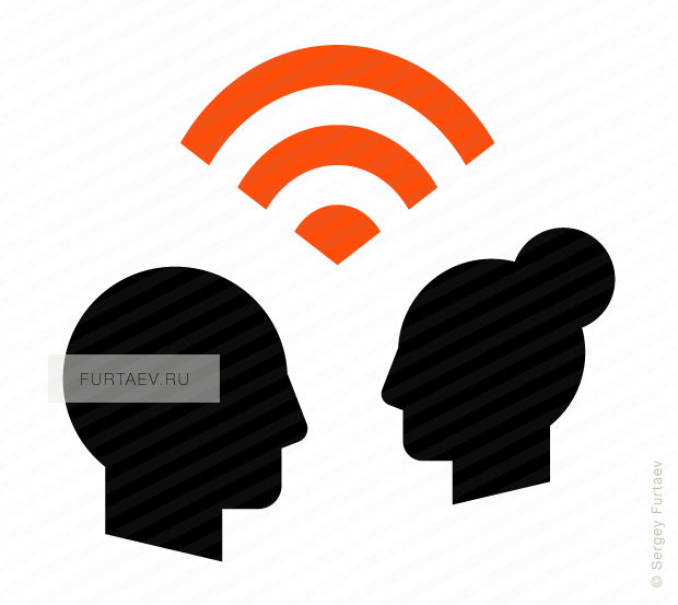 Vector icon of signal between man and woman profiles