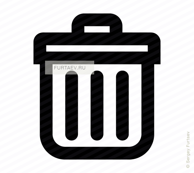 Vector icon of trash bin