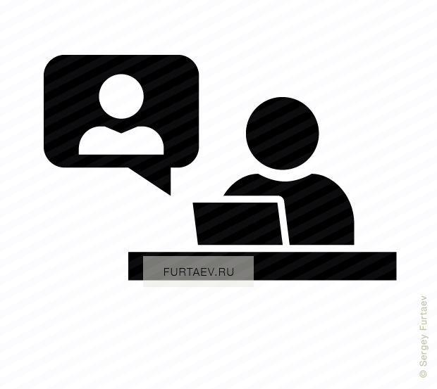 Vector icon of man working on laptop and speech balloon with user picture