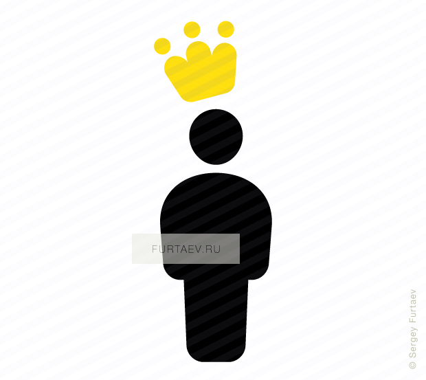Vector icon of man with crown on his head