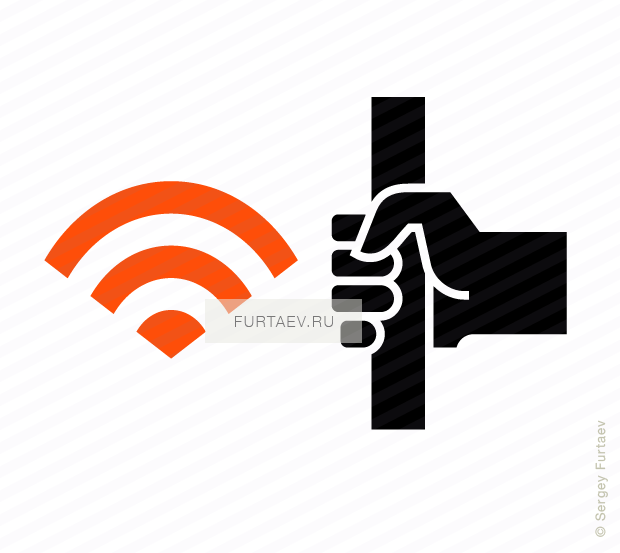Vector icon of Wi-Fi signal sign near hand holding handrail