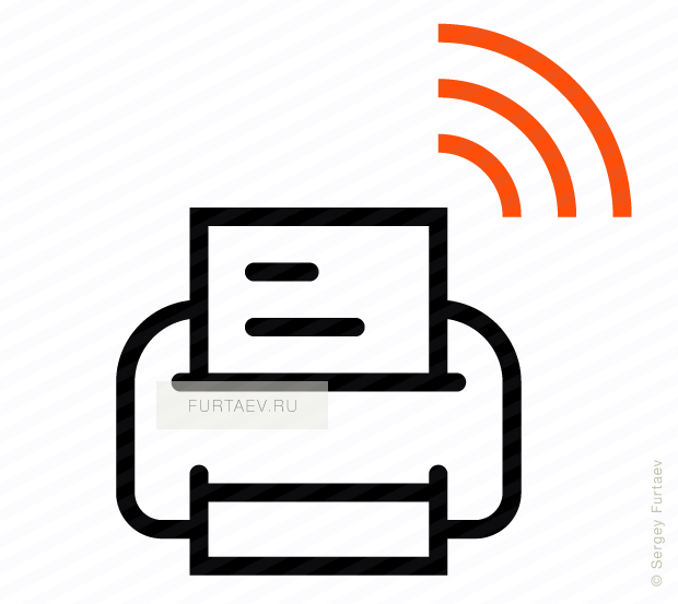 Vector icon of printer with Wi-Fi signal