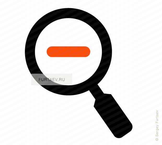 Vector icon of magnifying glass with minus
